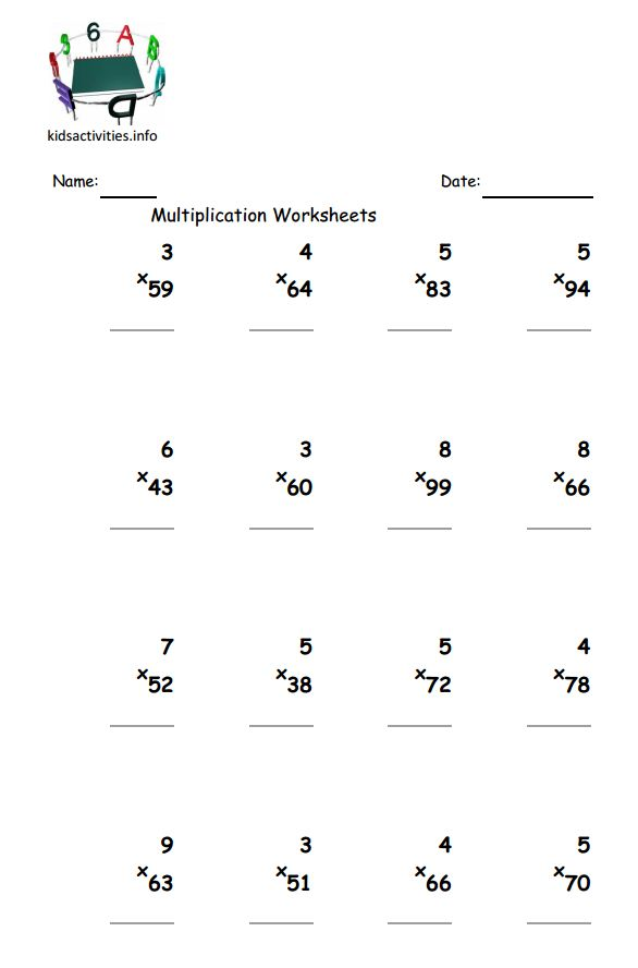 Multiplication Math Worksheet 3rd Grade Kids Activities