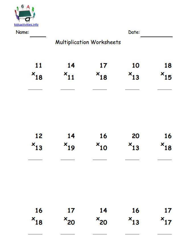 Printables 2 Digit Multiplication Worksheets safarmediapps – Multidigit Multiplication Worksheets