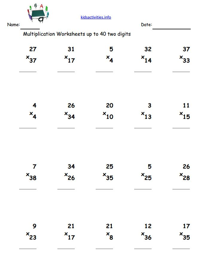 Multiplication Math Worksheet3rd Grade – Two Digit by One Digit Multiplication Worksheet