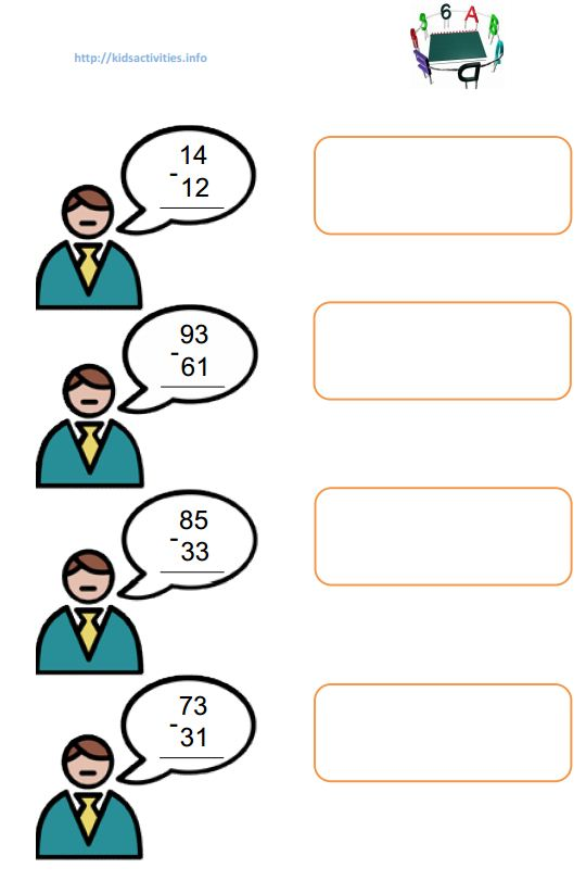 Two Digit Subtraction Worksheets with pictures | Kids Activities