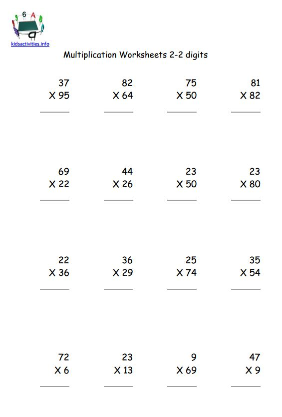 2 digit multiplication worksheet with answer | Kids Activities
