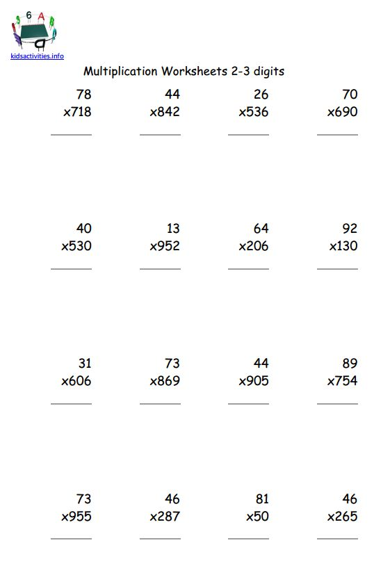 Multiplication Math Worksheet - 4th Grade | Kids Activities