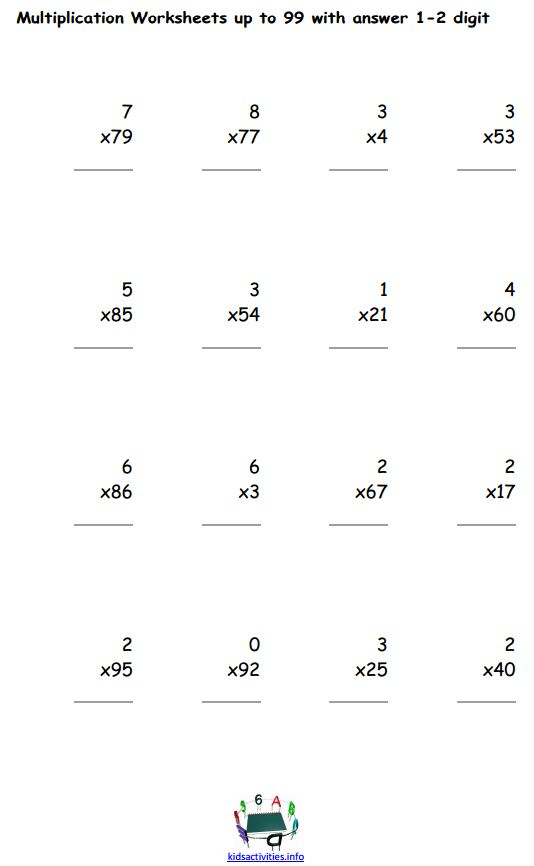 Multiplication Worksheets : 4 digit multiplication worksheets pdf ...