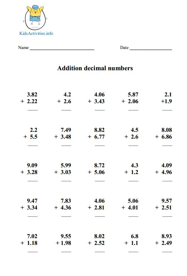 Decimal Worksheets Fifth Grade exercises – Decimal Addition Worksheets