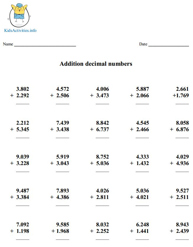 Decimal Worksheets Fifth Grade exercises – Adding with Decimals Worksheet