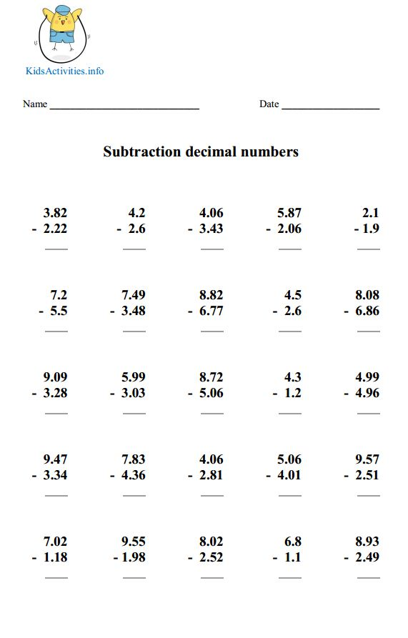 Addition And Subtraction Decimals Worksheet Scalien – Subtraction Decimals Worksheet