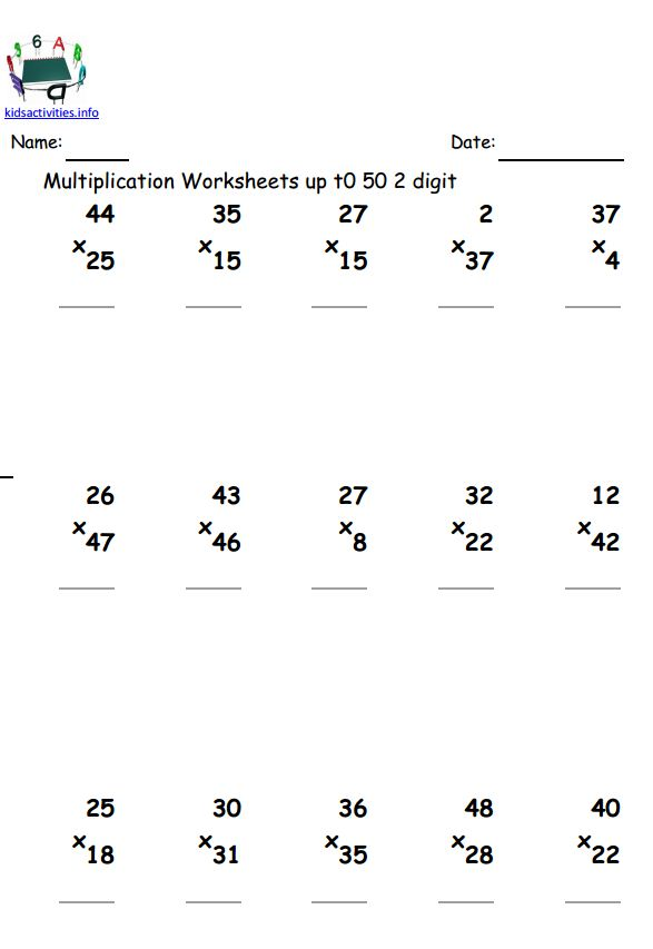 Multiplication Math Worksheet - 4th Grade Kids Activities