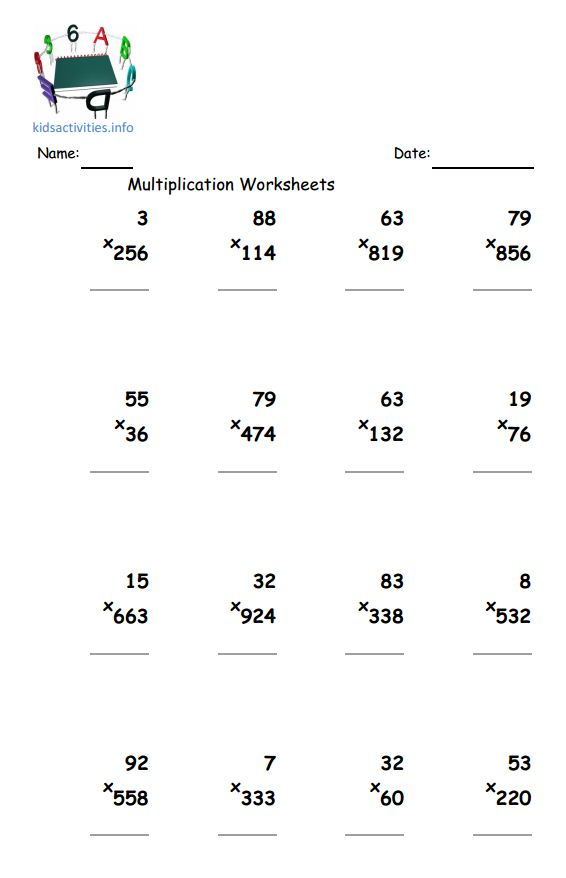 3rd Grade 2nd and 3rd grade math worksheets : Multiplication Math Worksheet-3rd Grade | Kids Activities