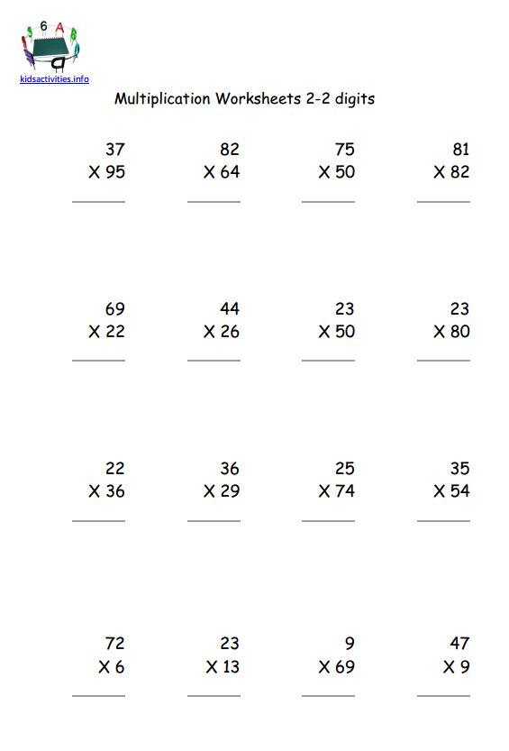 Multiplication Math Worksheet - 4th Grade | Kids Activities